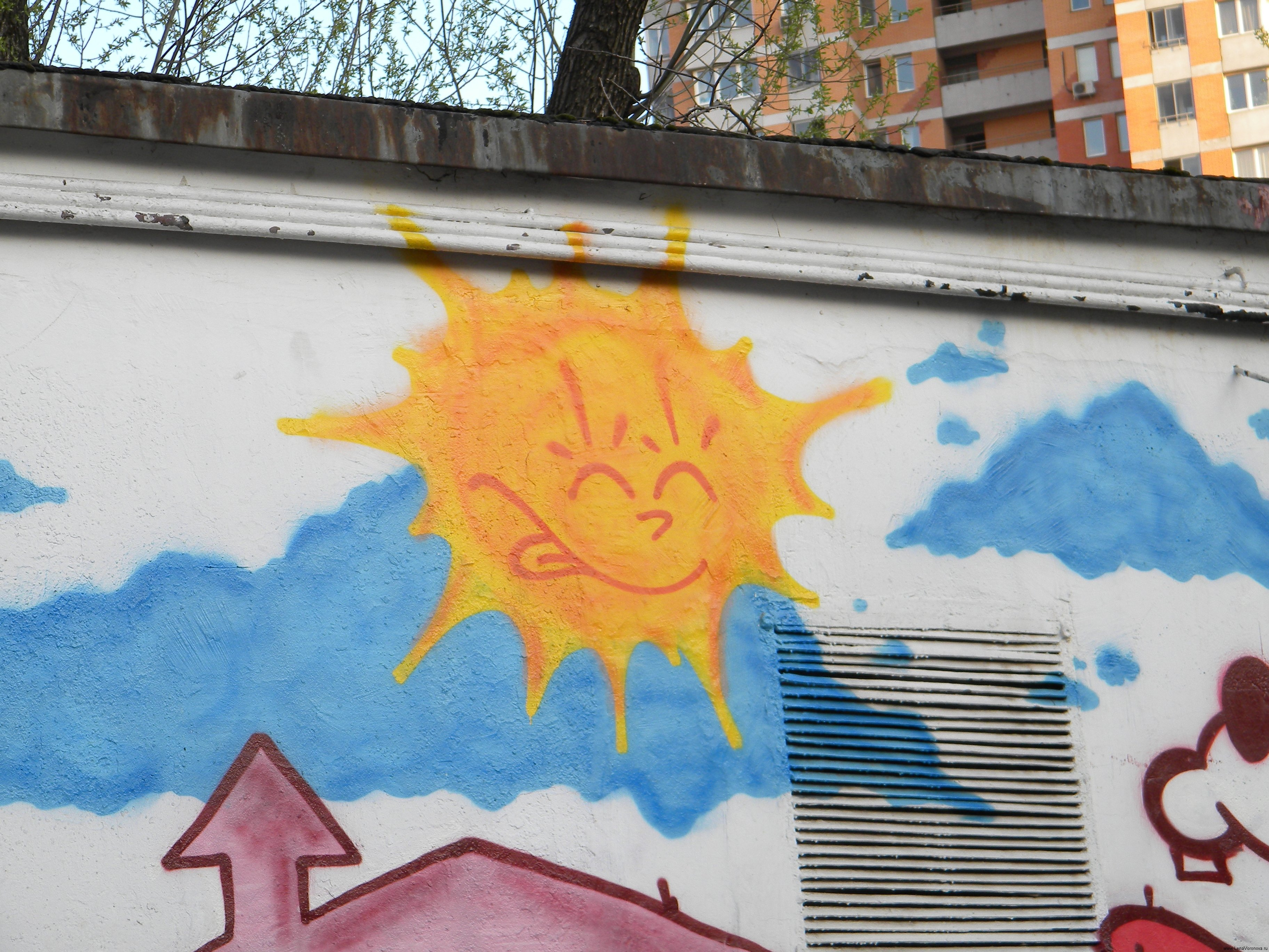Нарисованное солнце