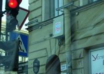 Питерские светофоры