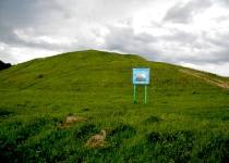 Александрова гора (Ярилина плешь)